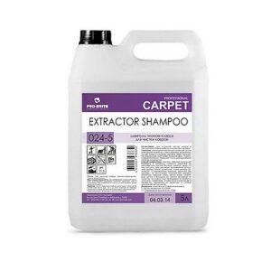 Линия CARPET (клининг ковров и обивки мебели)