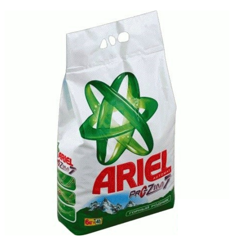 ariel-v-assortimente